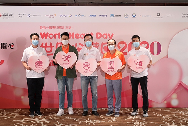 世界心臟日2020暨跳繩強心計劃二十週年